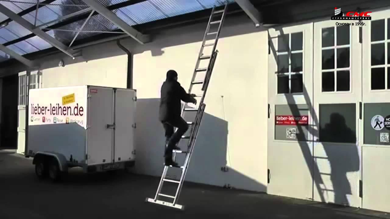 Лестница-трансформер Садко (4 х 4) обзор - YouTube