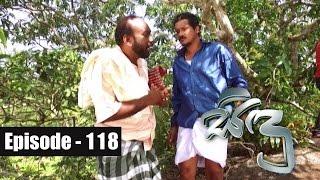 Sidu | Episode 118 18th January 2017 Thumbnail
