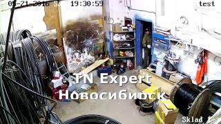 Hiwatch ds-n241w 1Мп IP-видеокамера