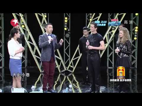 @iLeFreddy @brendydorris @Riverdance in Shanghai TV program:Tonight 80's Talk Show
