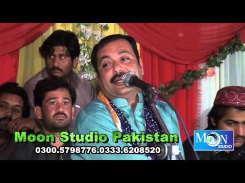 Main Mahi De Ahmad Nawaz Cheena  D I Khan Moon Studio Pakistan