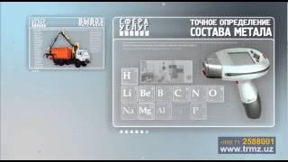 Прием лома и отходов цветных металлов(, 2013-02-20T09:12:48.000Z)