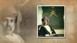 Sultan of Oman.. Sultan Qaboos