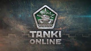 Вселенная «Танков Онлайн»