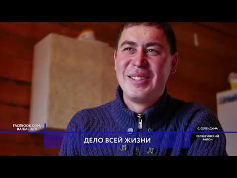 Фермер из Бурятии получил 3 млн. рублей от государства