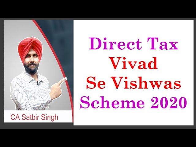 Direct Tax Vivad Se Vishwas Bill 2020 I CA Satbir Singh