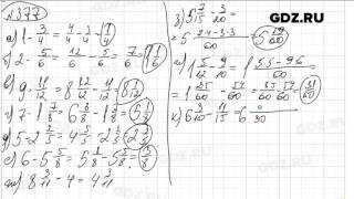 № 377 - Математика 6 класс Виленкин