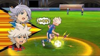 Inazuma Eleven Go Strikers 2013 Inazuma Japan Vs Protocol Omega (Mixed) Wii 1080p (Dolphin/Gameplay)