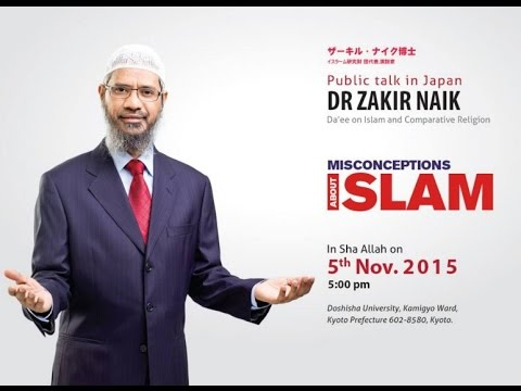 Japanese sisters converted to Islam - Zakir Naik Lecture in Japan thumbnail