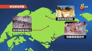汤申东海岸线地下隧道工程 陆交局引进新科技减少环境干扰
