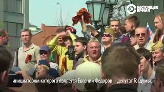 Акция «Онвам нецарь»: по всей России задержаны более тысячи человек