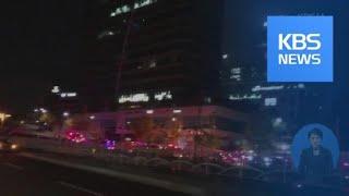서울 강남구 카센터서 불…고려대 맨홀 뚜껑 튀어 올라 …