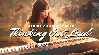 Thinking Out Loud | Piano Cover by Marina Tan видео