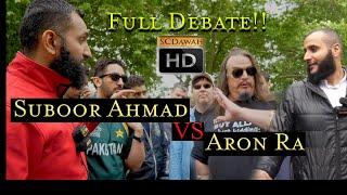 ** Full Debate** End Of Atheism!? Suboor Ahmad Vs Aron Ra | Speakers Corner | Hyde Park