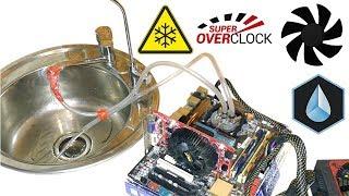 Водопроводное охлаждение CPU под разгоном