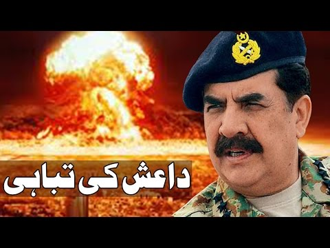 Raheel Sharif to head world's largest Islamic Military FORCE