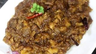 বেগুনের চাটনি রেসিপি//Brinjal chutney Recipe.