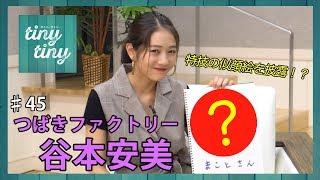 毎週金曜日 19:00更新! MC:まこと(シャ乱Q)、加藤紀子 01:45〜 ゲス...