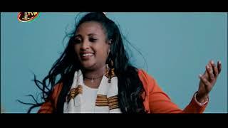 Ethiopian Sidama Music Damenech Dawit –Side Oonsora - ዳመነች ዳዊት - ሲዴ ኦንሶራ - የሲዳማ ሚዚቃና ጭፈራ