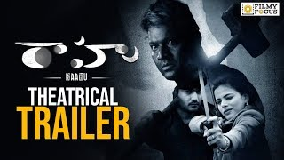 Raahu Movie Official Theatrical Trailer | AbeRaam Varma, Kriti Garg