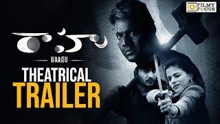 Raahu Movie Official Theatrical Trailer | AbeRaam Varma, Kriti Garg