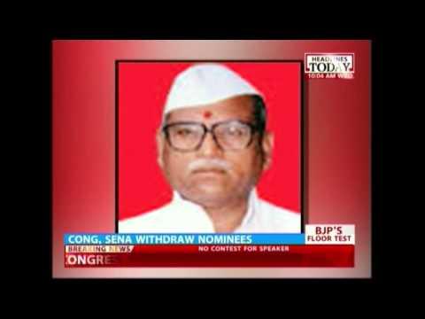 BJP's Haribhau Bagde to be speaker of Maharashtra Assembly