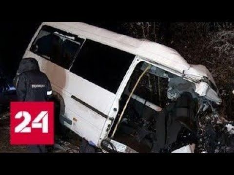 Траур в Марий Эл: 3 ребенка и взрослый в реанимации после ДТП с 15 погибшими - Россия 24