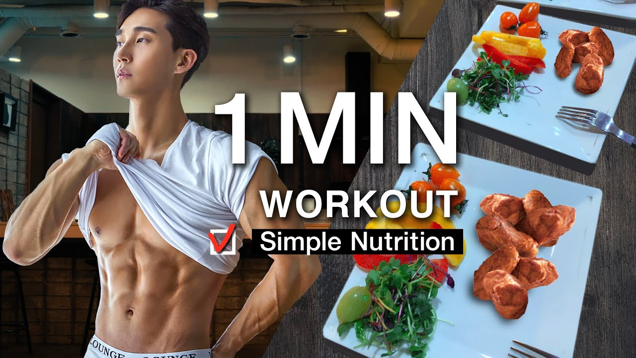 1 MIN WORKOUT and SIMPLE NUTRITION (Food & Talk)  l  1분 운동 & 간편한 단백질 보충