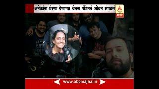 mumbai: enfield rider chetna pandit suicide report