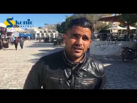 جانب من الشارع التونسي حول تطلعات 2021
