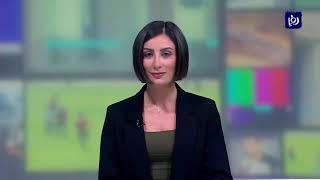 النشرة الرياضية 1-1-2020 | Sports Bulletin