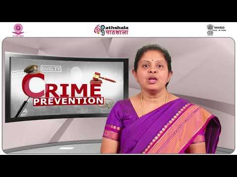 Environmental crime prevention