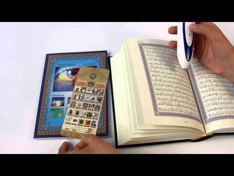 Digital Quran Pen Reader with English & Urdu Trans with