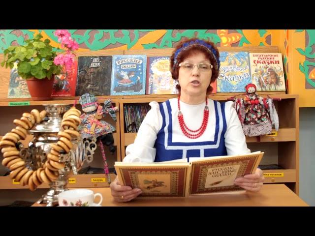 Изображение предпросмотра прочтения – ОльгаШатилова читает произведение «Рифмы» (Русский фольклор )