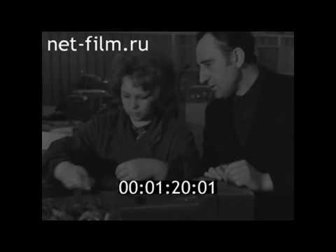 "1977г. Тамбов. завод ""Электроприбор"""