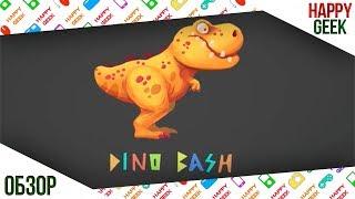 Dino Bash (обзор стратегии на Андроид)