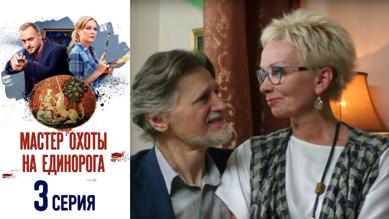 Канал русский роман все фильмы ютуб