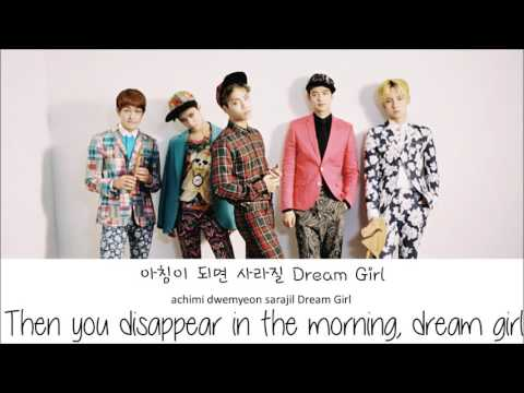 SHINee - Dream Girl (Color Coded Lyrics: Hangul, Romaji, English)