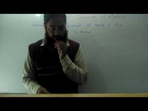 B.Sc.Part I. Fundamental THEOREM of Algebra part1/2