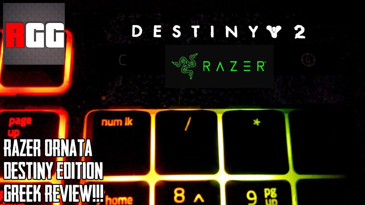 RGG's - RAZER ORNATA DESTINY 2 EDITION - GREEK REVIEW!!!