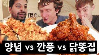 한국 치맥 왕중왕전: 외국인 입맛에 제일 잘 맞는 한국 치킨은?!