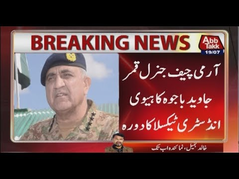 Defence Capability will be Strengthen at All Costs: COAS