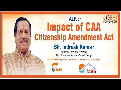 Live Joshi Foundation   Talk On Impact Of CAA Citizenship Amendment Act Law Bhawan Chandigarh