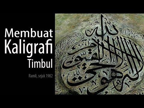 Tutorial membuat kaligrafi timbul