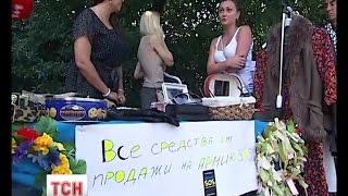 Кияни влаштували ярмарку для збору благодійних коштів(UA - Кияни влаштували ярмарку для збору благодійних коштів. Куди саме витратять - кожен продавець указував..., 2014-08-03T17:35:58.000Z)