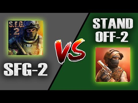 Special Forces Group 2 VS Stand Off 2 (Comparison)