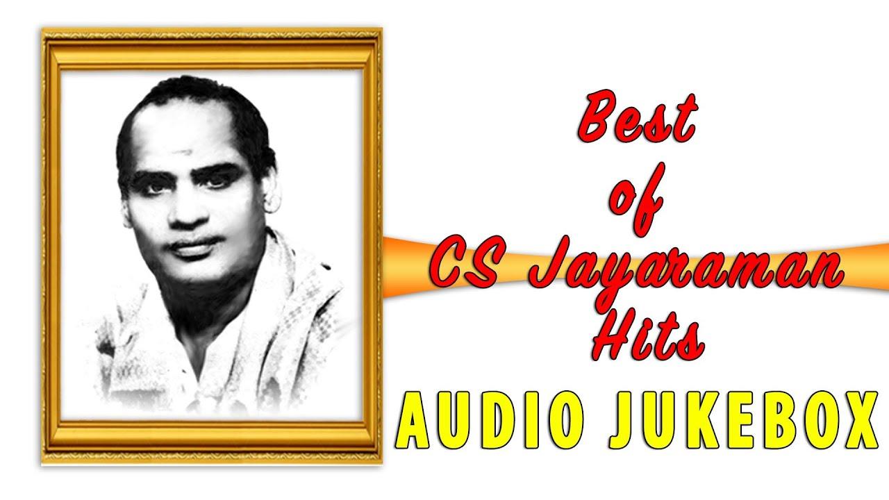 cs jayaraman mp3 songs