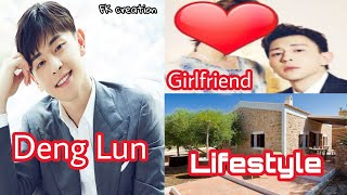 Deng Lun Lifestyle | Girlfriend | Net Worth | Facts | Biography | FK creation