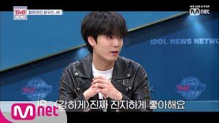 Mnet TMI NEWS [18회] 쩨아리, 한다, 고백 ♡'////'♡ (저도) 진짜 좋아해요! 191016 EP.18