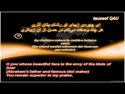 Kalam-e-Amir Khusro by Ijaz Hussain Hazarvi